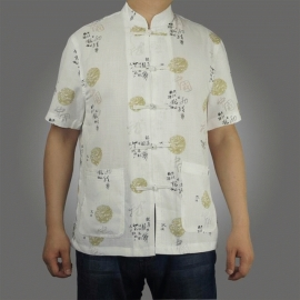baju imlek pria (2)
