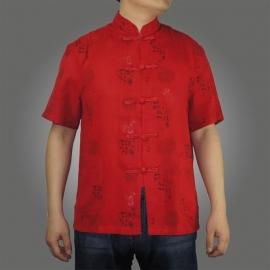 baju imlek pria warna merah