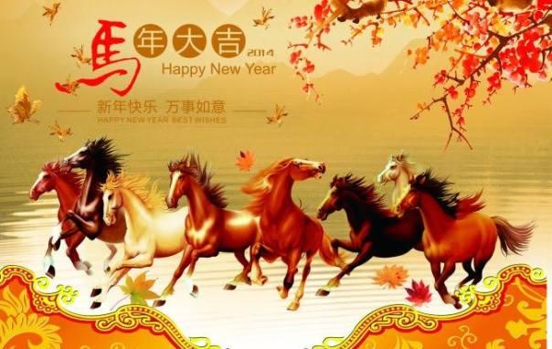 selamt hari imlek di tahun kuda