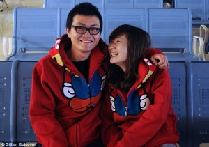 jaket couple imut