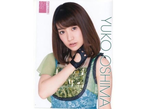oshima yuko
