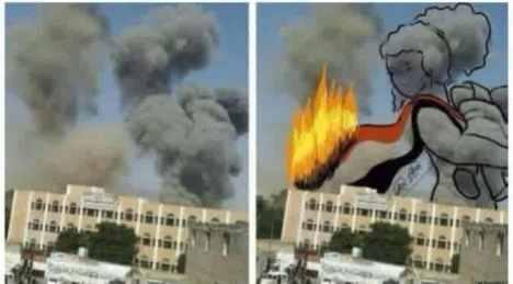asap bekas ledakan diubah jadi pesan perdamaian 3