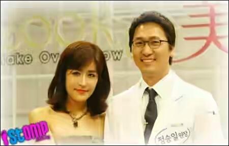 Dokter oplas cinta pasiennya sendiri
