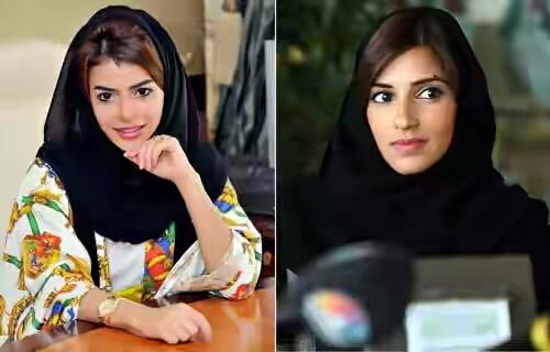 Putri Reem