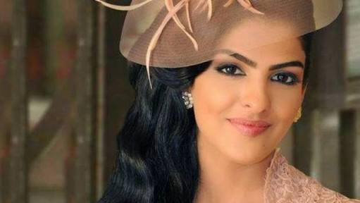 Putri Ameerah